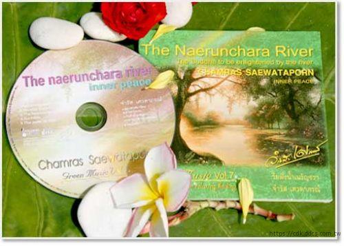 第七樂章 智慧光之河(The Naerunchara River)
