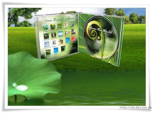 第十八樂章 綠色世界(Green the World)