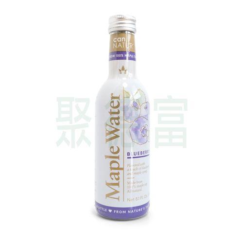 canNATUR 楓樹精華純 / 藍莓口味